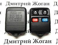 Пульт сигнализации Ford(Форд) - 4 кнопки, 315/434 MHz