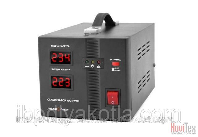 Стабилизатор напряжения Logicpower LPH-1000SD 600Вт SERVO