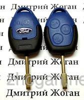 Ключ для Ford Transit (Форд Транзит) 3 кнопки, с чипом 4D63, 433 MHz
