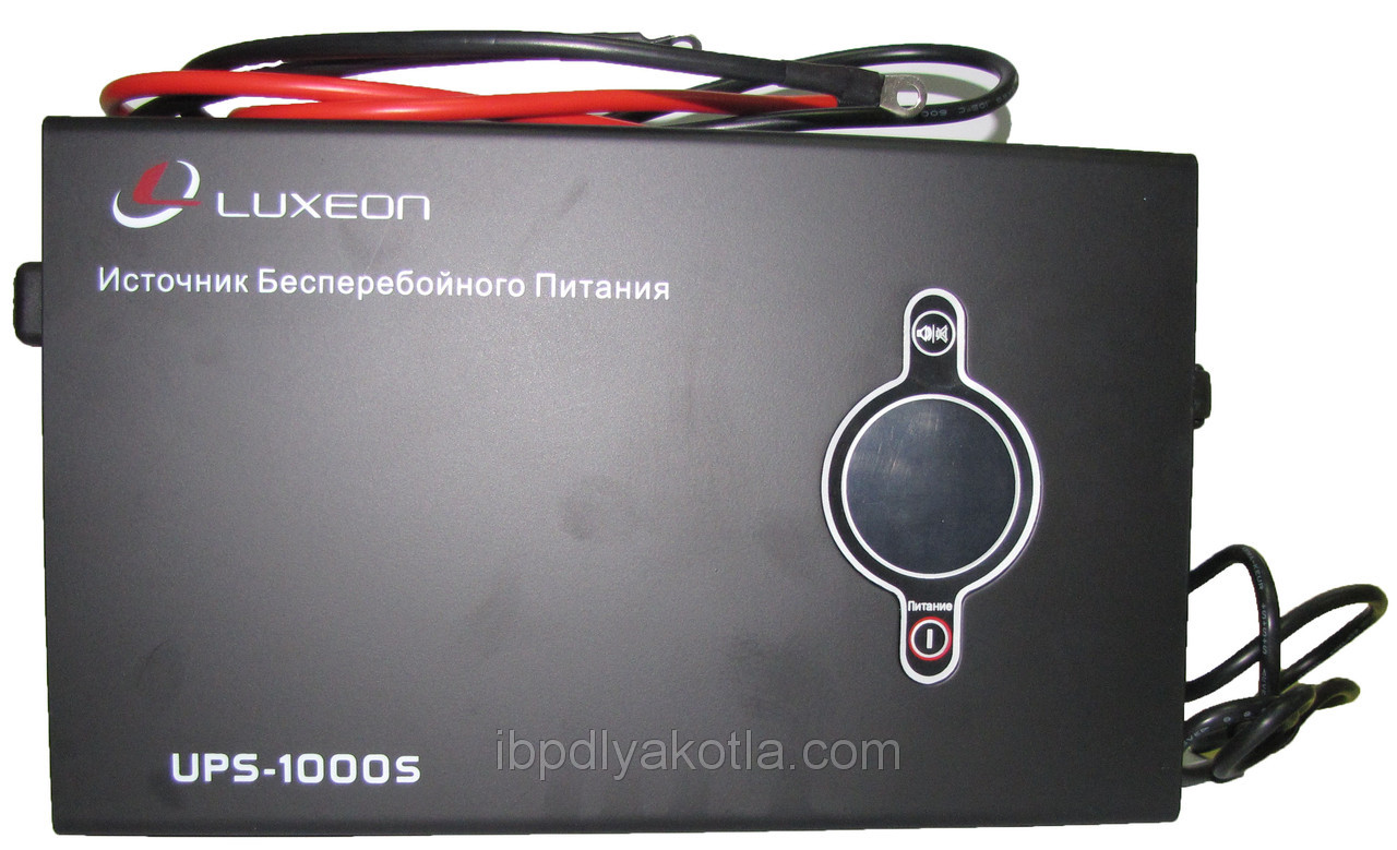 ИБП Luxeon UPS-1000S, для котла, чистая синусоида, внешняя АКБ