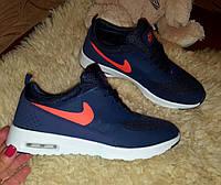 Синие кроссовки Nike Air Max в наличии