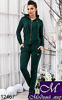 Трикотажный женский спортивный темно-зеленый костюм р. S, M, L арт. 12467