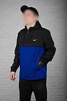 Мужской весенний Анорак Nike,черно-синий.