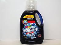 Гель для стирки черного белья Waschkonig black 3,37л, фото 1