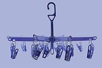 Вертушка пластмассовая с прищепками (большая)