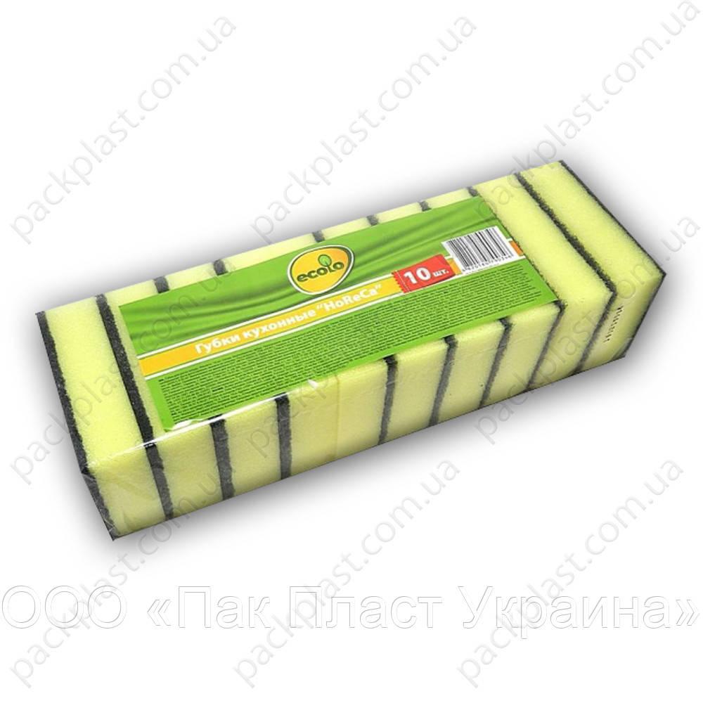 Губки кухонные Ecolo 10 шт/уп