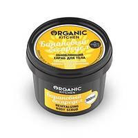 """Скраб обновляющий для тела """"Банановый беспредел"""" 100 мл Organic Shop"""