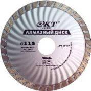 Диск отрезной турбоволна KT Standart А 180 22,2