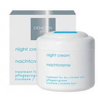 Denova Home Ночной крем для сухой и нормальной кожи