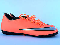 Футзалки Nike Mercurial Victory V IC - Mango