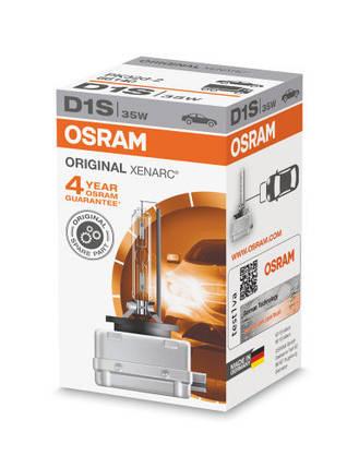 Osram XENARC Original D1S 66140, фото 2