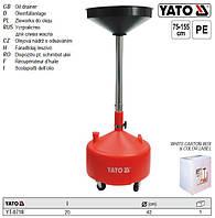 Устройство для слива масла колеса V= 20 л воронка Ø= 42 см h= 75-155 см YT-0718