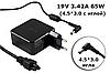 Зарядное устройство зарядка блок питания для ноутбука ASUS PA-1650-78U1