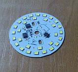 Светодиодная сборка круглая 15W, 6000K, 1200Lm,  на ал. диске 55мм, с драйвером на подложке на 160-240В АС, фото 3
