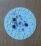 Светодиодная сборка круглая 15W, 6000K, 1200Lm,  на ал. диске 55мм, с драйвером на подложке на 160-240В АС, фото 4