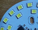 Светодиодная сборка круглая 15W, 6000K, 1200Lm,  на ал. диске 55мм, с драйвером на подложке на 160-240В АС, фото 2