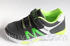 Подростковые кроссовки от производителя Lilin(31-36)