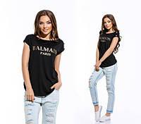 7f1d8ce3fdf Все товары от Интернет-магазин одежды