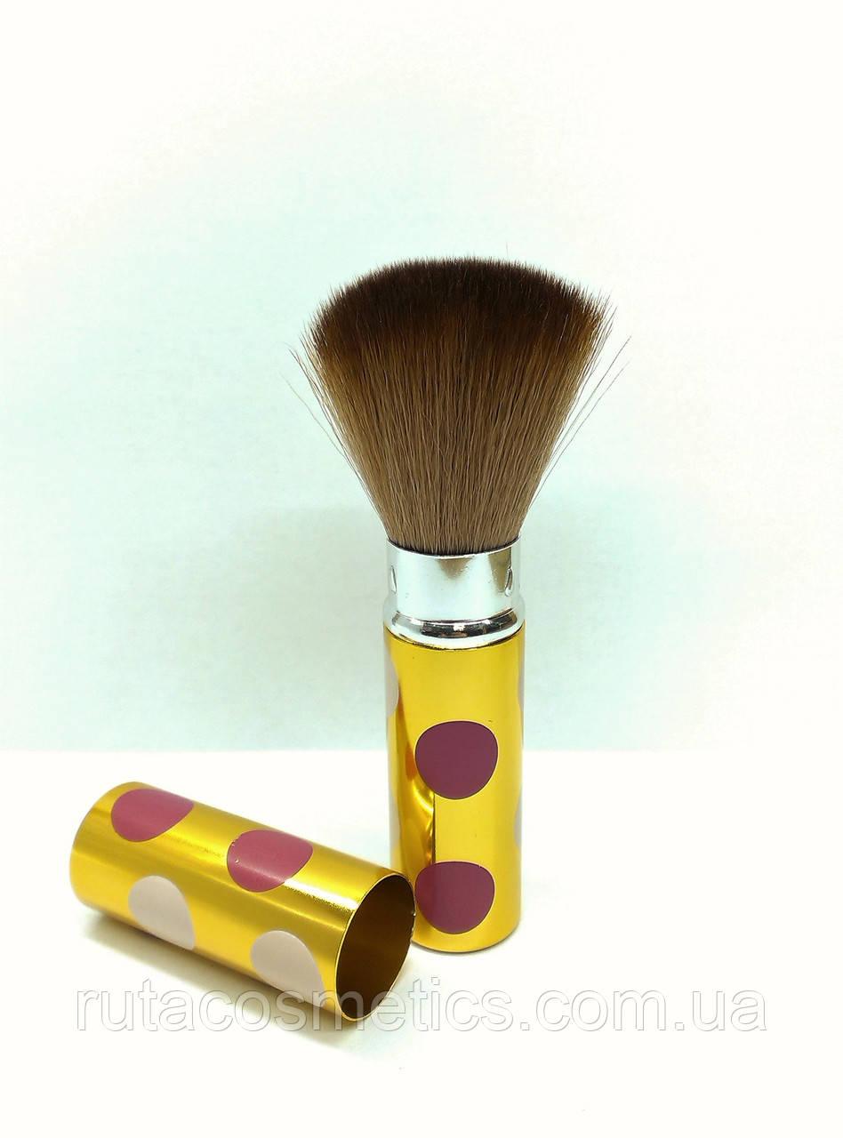 Складная кисть для макияжа maXmaR (металл, золотистая, рисунок)