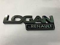 Дачия Надпись на машину Logan by Renault 16см