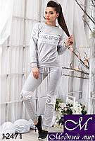 Женский спортивный светло-серый костюм с надписью р. S, M, L арт. 12471