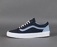 Кеды Vans Old Skool dress blues captain's blue (унисекс).