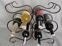 Подставка для вина настольная - 036-6
