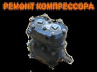 Ремонт компрессора ЗИЛ