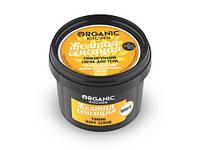 """Скраб тонизирующий для тела """"Желтая сенсация"""" 100 мл Organic Shop"""