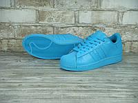 Кроссовки Adidas Superstar Supercolor PW Clear Sky (Светло Голубой)
