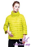 Женская желтая весенняя куртка (р. 42-54) арт.Фарида
