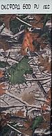 Ткань камуфляжная Оксфорд 600 PU - лес