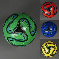 Мяч футбольный арт. 779-252