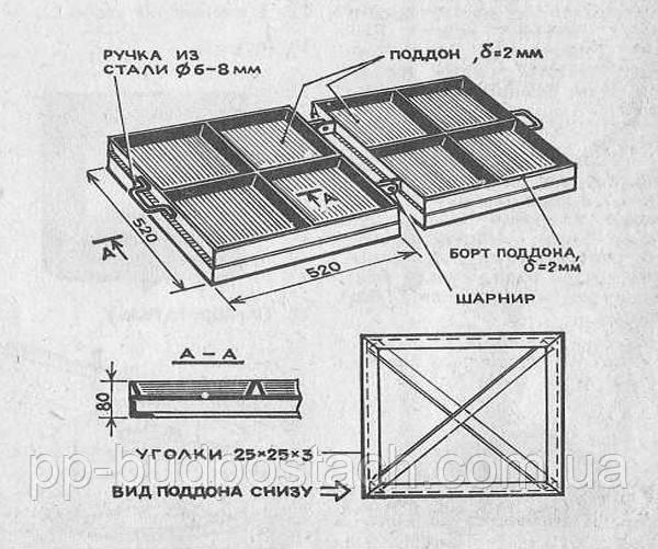 Креслення металевої форми для тротуарної плитки
