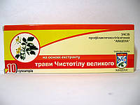СВЕЧИ с экстрактом ЧИСТОТЕЛА - Авиценна Украина