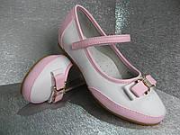 Туфли  детские на девочку  белые с розовым 34р.36р.