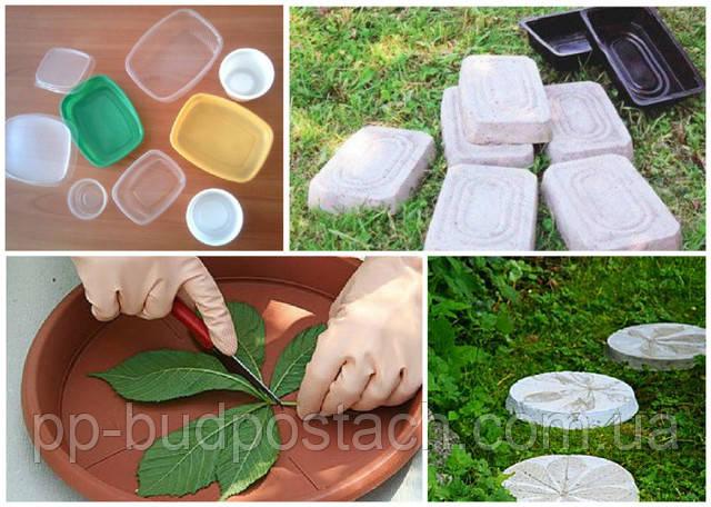 Для виготовлення тротуарної плитки підійдуть звичайні пластикові контейнери