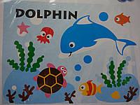 Аппликации EVA. Мягкая мозаика. Дельфин