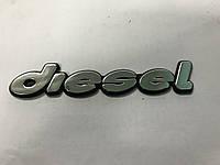 Audi 100 C3 Надпись Diesel 130мм длинна