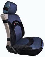 Майки сидения передние Hadar Rosen EXTREME с карманами, Темно-Синий 21104