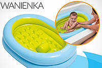 """Детский надувной бассейн """"Ванночка для младенца"""" 48421"""