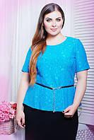 Гипюровая блуза больших размеров Паула с пояском  р. 50-60 голубой