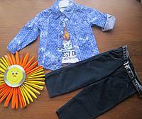 Костюм   для мальчика с пиджаком, рубашкой, брюками и футболкой до  1-4 лет
