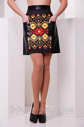 юбка GLEM Красно-желтый орнамент юбка мод. №23 (кожа), фото 2