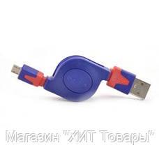 Кабель-рулетка USB AM–microUSB BM 5P 0.8м универсальный!Акция, фото 3