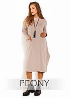 Платье Калифорния (56 размер, кварцевый) ТМ «PEONY»