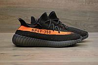 Кроссовки Adidas Yeezy Boost 350 V2 Black/Orange (изи бусты) 42