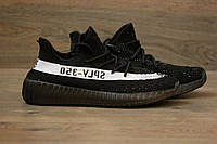 Кроссовки Adidas Yeezy Boost 350 v2 black/white (изи бусты) 43
