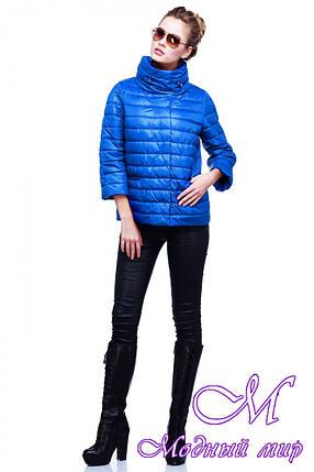 Женская ярко-синяя весенняя куртка (р. 42-54) арт.Фарида, фото 2