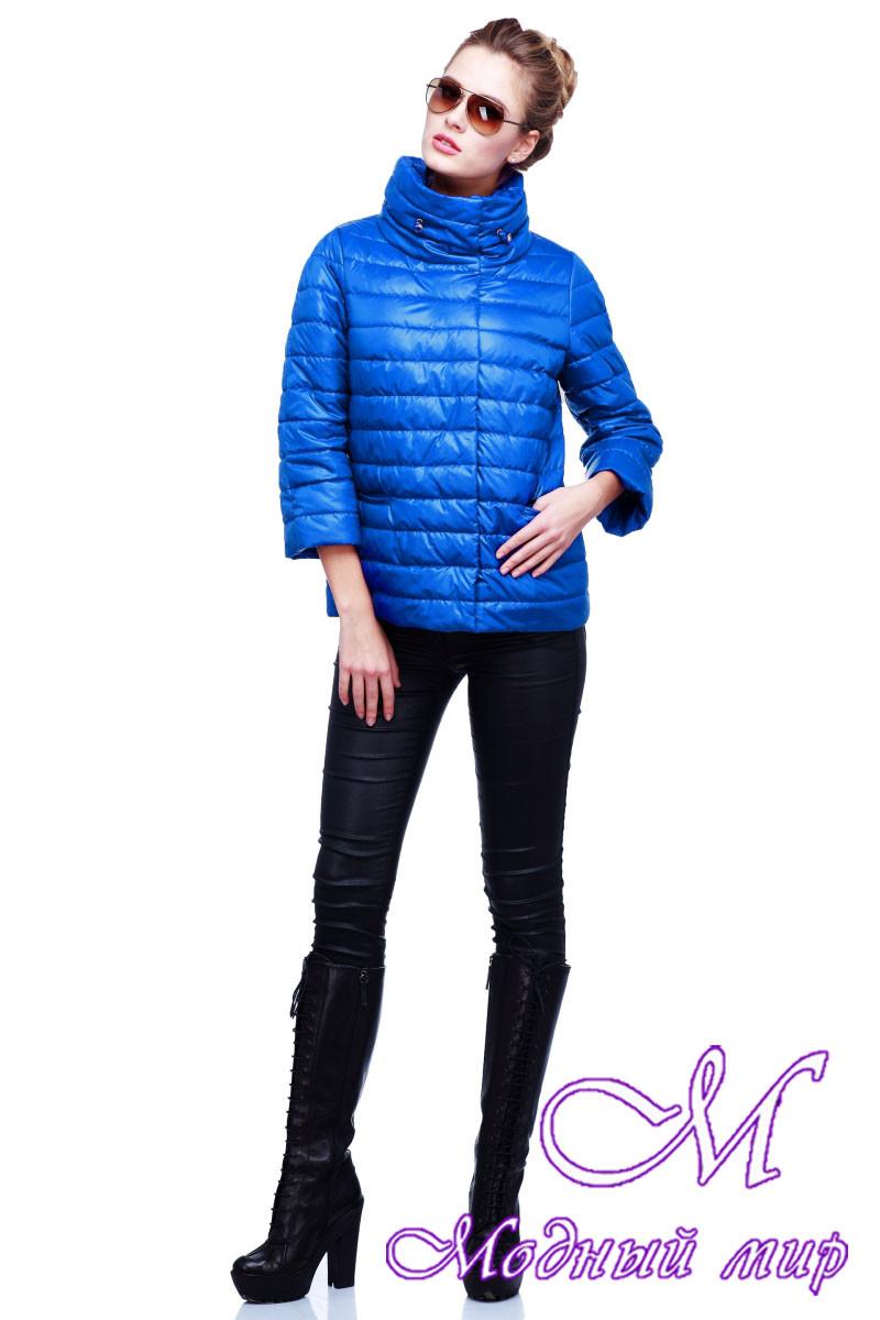 Женская ярко-синяя весенняя куртка (р. 42-54) арт.Фарида